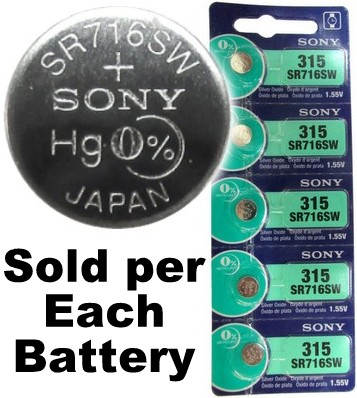 Sony Batteries SR716SW - 315 Silver Oxide Watch Battery - On Tear Strip, Exp. 6-2018