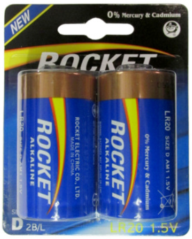 Rocket D Alkaline, 2 on Card, Date 5 - 2016