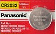 Panasonicl CR2032 Coin